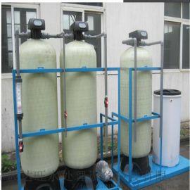 软化水处理河水过滤设备|江苏浙江大型锅炉软化水处理