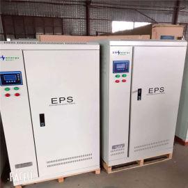 7.5KWEPS电源柜制造商