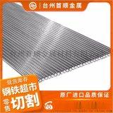 40Cr合金钢厂家 40Cr价格 现货规格