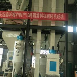 时产30吨的浓缩料预混料添加剂生产线 钢架结构机器