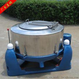800型工业三足离心机 不锈钢化工防腐脱水机