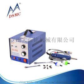 超声波手动烫钻机 (DS-07102)