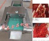 自动切辣椒机 干红辣椒切段机 葱韭菜芹菜切段机