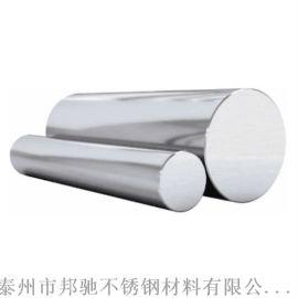 303不锈圆钢实心不锈钢棒现货销售钢冷拉