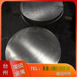 现货供应45CrMoV结构钢 圆钢 锻圆