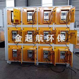 等离子废气净化器工业废气处理环保设备