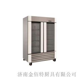 超低温双门展示柜AUFG2