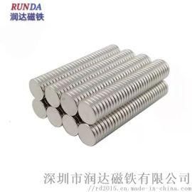 强力磁铁15*3mm镀锌圆形磁铁