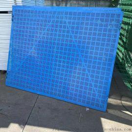 爬架网外墙金属网冲孔爬架网工地安全防护网爬架防护网
