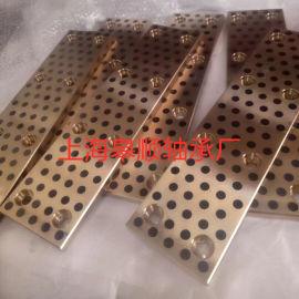 锡青铜自润滑滑板 导板铜板 石墨铜块 铜合金耐磨块
