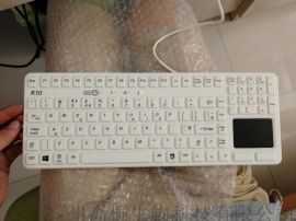 K10键盘-德国医用防水可消毒(可嵌入安装)