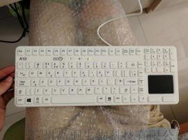 K10键盘-欧洲医用防水可消毒(可嵌入安装)