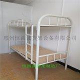 惠阳铁床,阁楼货架,学生宿舍铁床
