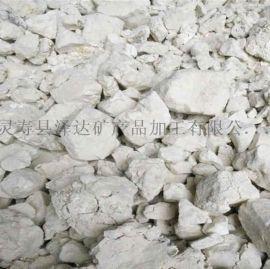 生石灰水产养殖生石灰氧化钙生石灰块
