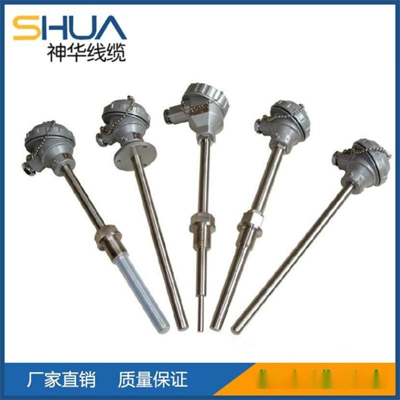 耐磨熱電偶 溫度感測器 水泥廠水電專用熱電偶
