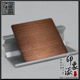 供應山東304發紋咖啡金不鏽鋼裝飾板