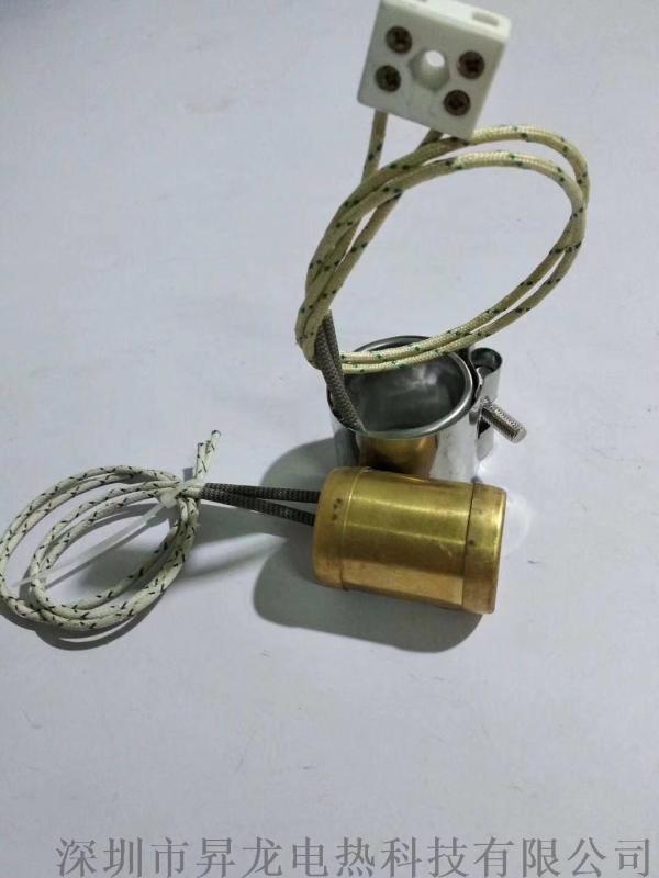 銅加熱圈全封閉式銅電熱圈注塑機陶瓷加熱圈