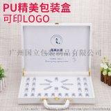 胸部套盒皮盒_化妝品皮盒包裝_廣州國立包裝