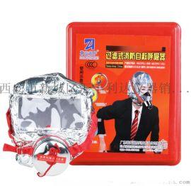 西安哪里有卖火灾逃生面具的13659259282