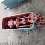 各种型号摇床配件 大槽钢摇床 弹簧油管连接器往复杆