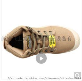 200169卡其色绝缘鞋 S1P