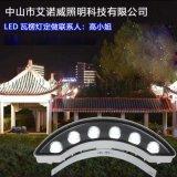 LED古建築瓦楞燈常用的功率有幾種