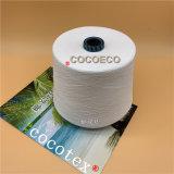 cocoeco、椰碳纱线、椰碳丝、椰碳无缝塑身内衣