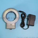 LED四区调光 四段调光显微镜光源