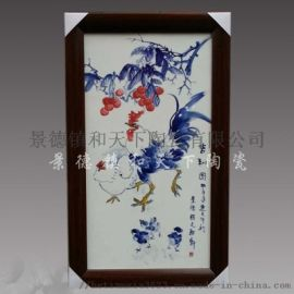 景德镇陶瓷名家手绘瓷板画家居客厅装饰瓷画