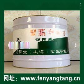 801聚脂密封胶、生产销售、801聚脂密封胶