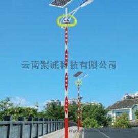 太阳能路灯 风光互补路灯 云南路灯