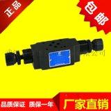供應繼電器ATB71018電磁閥/壓力閥