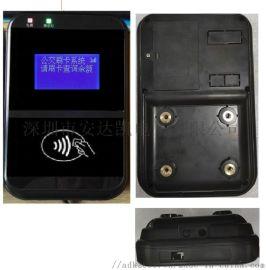 無線公交刷卡機 GPS定位報站公交刷卡機