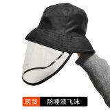防飞沫   帽防唾沫防护渔夫帽子面罩防寒挡风遮脸