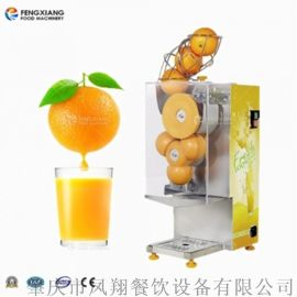 凤翔ZC-B3 鲜橙果汁机 自动榨汁机