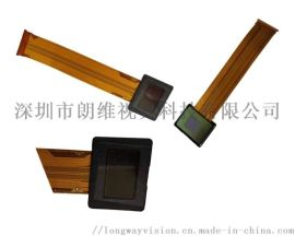 0.7寸OLED高清夜视仪热成像显示屏