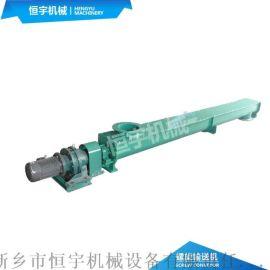水平U型螺旋输送机给料机,性能好输送大螺旋输送机