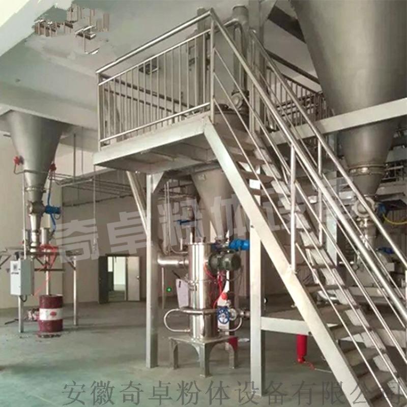 聚乙烯蜡立式锥形混合机奇卓粉体供应商 信誉高