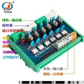 华庆军可控硅PLC交流放大板寿命长工业级
