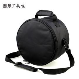 定制礼品圆形工具包定制logo上海方振