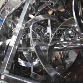 卧式混合机钨粉原材料加工螺带混合机