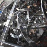 臥式混合機鎢粉原材料加工螺帶混合機