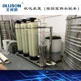 软化水试验装置 软水机 软水装置