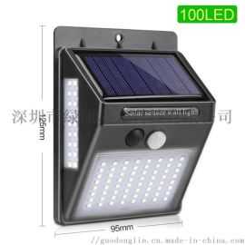 太阳能感应灯、太阳能路灯、太阳能灯、太阳能壁灯
