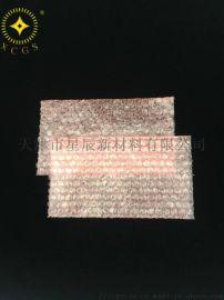 天津供应气泡信封包装袋