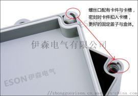 防水接线盒50*65*55