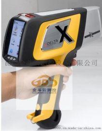 美国伊诺斯Innov-X手持式矿石分析仪