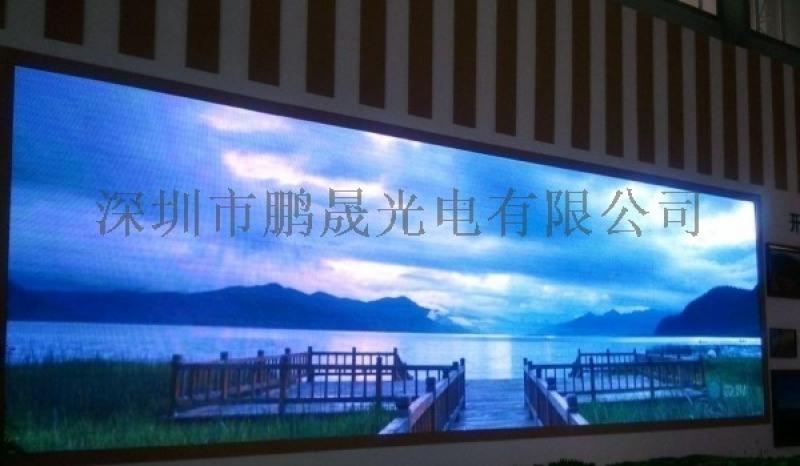 旅游区度假村安装户LED大屏幕用什么型号