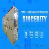 降低大中型电机启动电流 高压液态软起动柜
