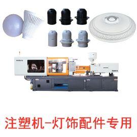 厂家直销太阳能灯壁灯LED景观灯灯罩灯饰  注塑机
